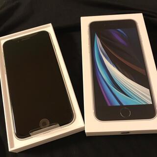 iPhone - アップル iPhoneSE 第2世代 64GB シルバー