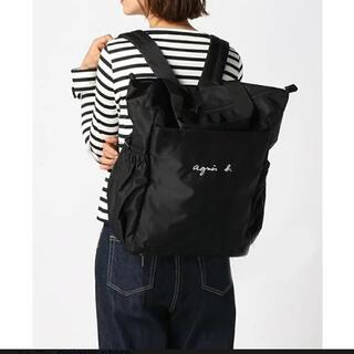 アニエスベー(agnes b.)の新品アニエスベー リュックサックトートバッグ2wayマザーズバッグ 大容量 黒(リュック/バックパック)
