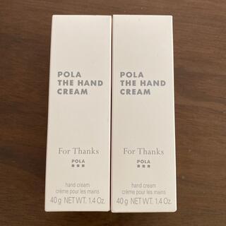 POLA - POLA ポーラ ザ ハンドクリーム/新品・未開封