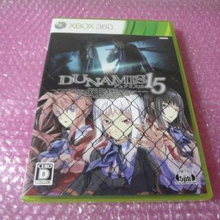 エックスボックス360(Xbox360)の掘XBOX360  デュナミス15 5pb  ⇒送料無料 (家庭用ゲームソフト)