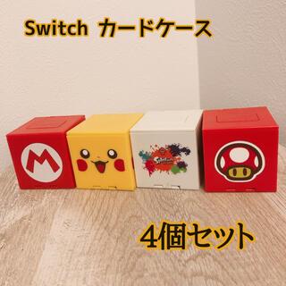switch カードケース キューブ型  カード収納