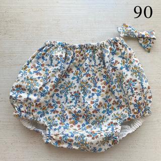 Caramel baby&child  - 【美品】ハンドメイド 輸入リバティ デヴォンダンス ブルマ パンツ