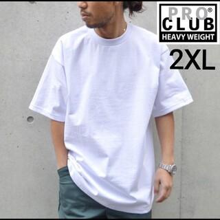 ②プロクラブ 半袖Tシャツ 白 2XL ヘビーウェイト ホワイトproclub