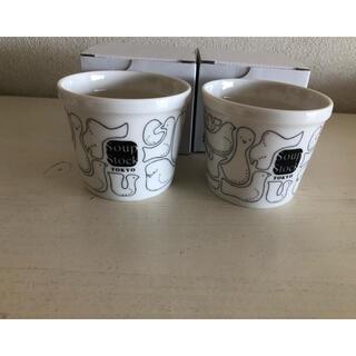 mina perhonen - soup stock tokyo  ミナペルホネン スープカップ 2個