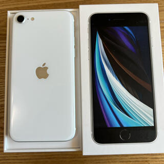 iPhone SE第二世代(SE2)128GB ホワイト SIMフリーおまけ付き
