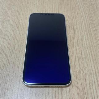 Apple - iPhone 13 mini 128GB スターライト SIMフリー