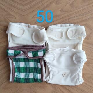 ニシキベビー(Nishiki Baby)の4枚セット 布おむつカバー おむつカバー 布おむつ ニシキ(布おむつ)