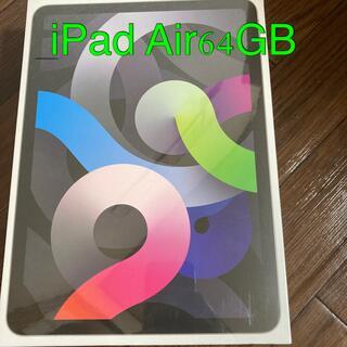ipad air 64gb グレー 未使用 新品 スペースグレー Gray