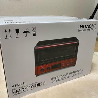 日立 - HITACHI コンベクションオーブントースター HMO-F100(R)