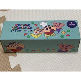 新品◡̈⃝♡ クレヨンしんちゃん ジッパーバッグ 35枚セット