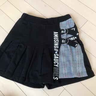 女児160センチ・スカート風ショートパンツ