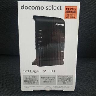 エヌティティドコモ(NTTdocomo)のDo Co Mo AAN57281ドコモ docomo 光ルーター(PC周辺機器)