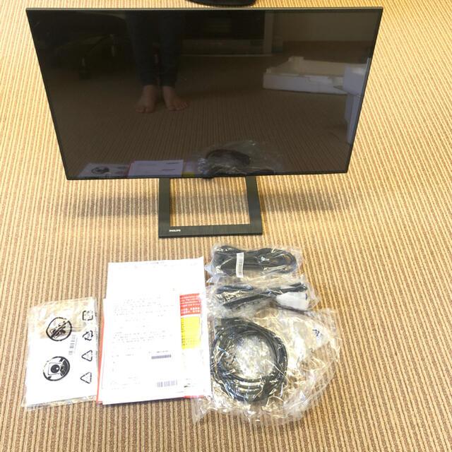 【ジャンク品】フィリップス モニター IPS 272E2F/11 スマホ/家電/カメラのPC/タブレット(ディスプレイ)の商品写真