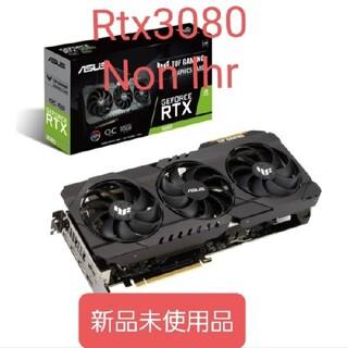 asus tuf rtx3080 (Non lhr)(PCパーツ)