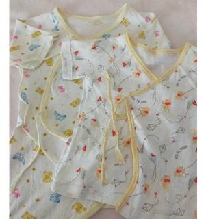 Disney - プーさん 新生児 コンビ肌着 短肌着 セット