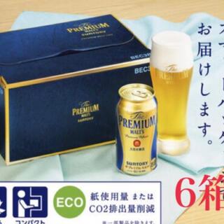 サントリー(サントリー)のプレミアムモルツ 6箱(ビール)