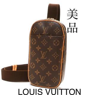 LOUIS VUITTON - 【美品】LOUIS VUITTON ルイヴィトン M51870 ショルダーバッグ