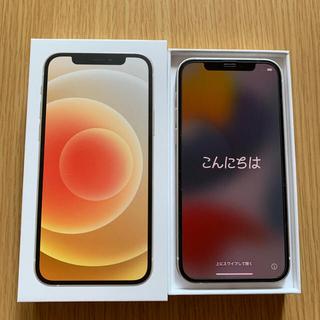 iPhone - iphone12 ホワイト 64GB SIMフリー 超美品