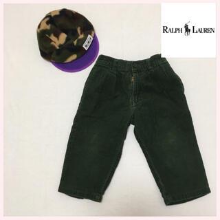 ラルフローレン(Ralph Lauren)のラルフローレン パンツ 80cm  ユーディロイ 帽子 48 男の子 まとめ売り(パンツ)