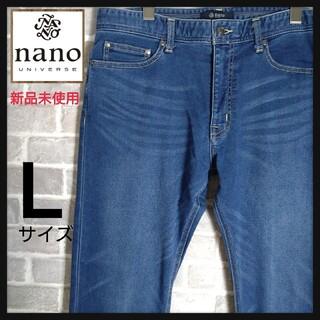 ナノユニバース(nano・universe)の【新品】ナノベース ニットデニム L(デニム/ジーンズ)
