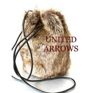 ビューティアンドユースユナイテッドアローズ(BEAUTY&YOUTH UNITED ARROWS)のユナイテッドアローズ  エコファーショルダーバッグ(ショルダーバッグ)