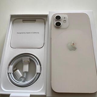 ◆極美品!!iPhone12 128GB SIMフリー バッテリー100%!