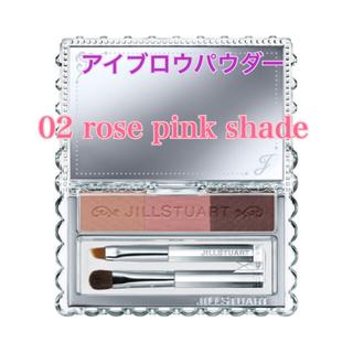 JILLSTUART - ジルスチュアート ニュアンスブロウパレット 02 rose pink shade