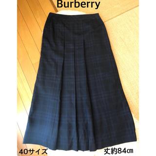 BURBERRY - 美品本物バーバリーBurberry上質ウールチェック柄プリーツロングスカート♫