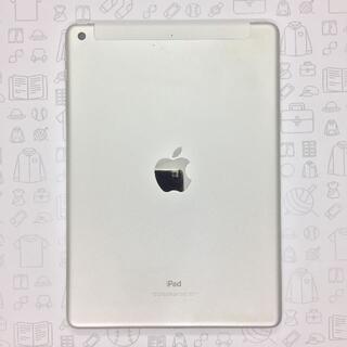 iPad - 【B】iPad 5/32GB/355804085635536