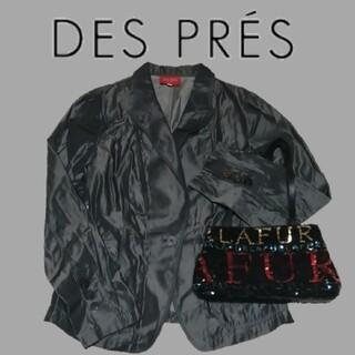 デプレ(DES PRES)の【美品】 デプレ テーラードジャケット シングル 玉虫色 DES PRES(テーラードジャケット)