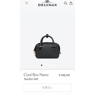 Hermes - DELVAUX  デルヴォー クールボックス ナノ ショルダー