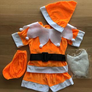 小人衣装 オレンジ エルフ 100㎝ ハロウィン クリスマス(衣装一式)