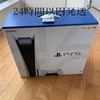 PlayStation - PlayStation 5 プレイステーション CFI-1000A01 本体
