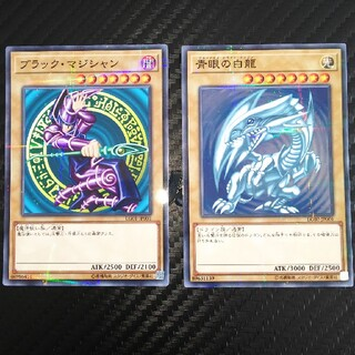ユウギオウ(遊戯王)の青眼の白龍 ブラックマジシャン ノーマルパラレル ノーパラ LG02 01遊戯王(シングルカード)