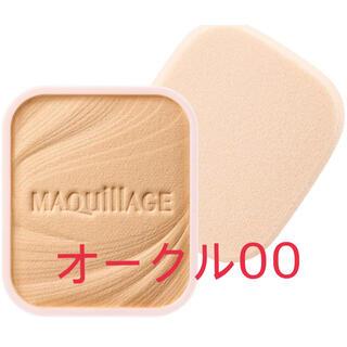 MAQuillAGE - マキアージュ ドラマティックパウダリーEX オークル00