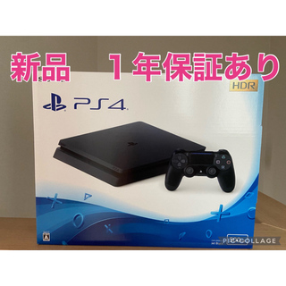 PlayStation4 - 新品 保証あり PlayStation4 プレステ4 本体 500GB ブラック