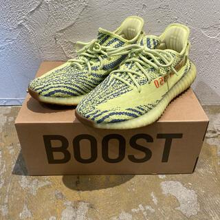 adidas - ADIDAS YEEZY BOOST 350