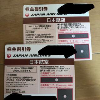 ジャル(ニホンコウクウ)(JAL(日本航空))の日本航空株主優待券 6枚セット(その他)