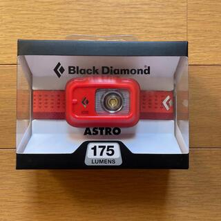Black Diamond - ブラックダイアモンド  ASTRO 175  未開封 送料無料