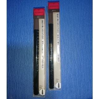 INTEGRATE - インテグレート アイブローペンシルN  GY941 グレー  2本セット
