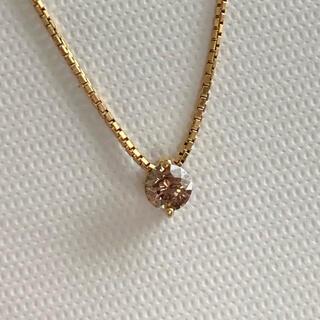 天然ブラウンダイヤモンド 0.2ct 1粒ダイヤモンド