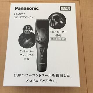 Panasonic -  Panasonic  プロ リニアバリカン