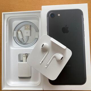 iPhone - 【純正 未使用】iPhone 充電器 イヤホン
