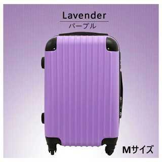 パープル/Mサイズ/超軽量/スーツケース/キャリーバッグ■(旅行用品)