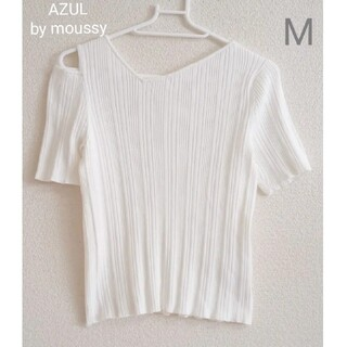 AZUL by moussy - 【美品】AZUL by moussy 肩開き リブトップス