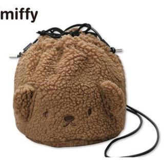 しまむら - 【即完売】新品 しまむら ミッフィー 巾着バッグ ボリス 中茶色