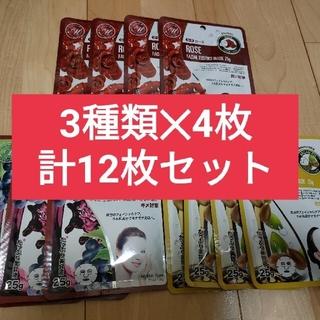 最安値★ミトモ 12枚セット フェイスマスク シートマスク フェイスパック 美友