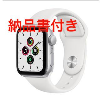 Apple Watch - 【即日発送】【40mm / GPSモデル】Apple Watch SE