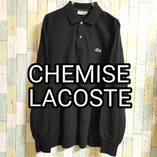 LACOSTE - CHEMISE LACOSTE ラコステ ワンポイント ポロシャツ 長袖 黒