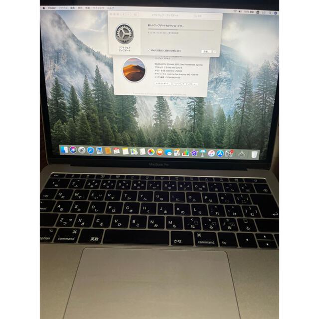 Apple(アップル)の【9月30日まで出品】MacBook Pro 2017年モデルMPXT2J/A スマホ/家電/カメラのPC/タブレット(ノートPC)の商品写真